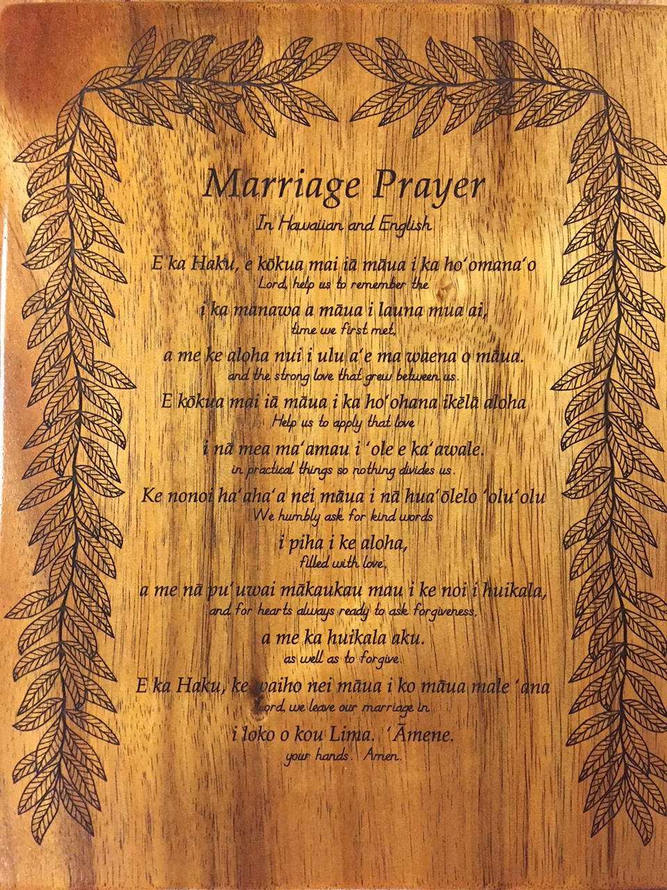 Koa Marriage Prayer Plaque