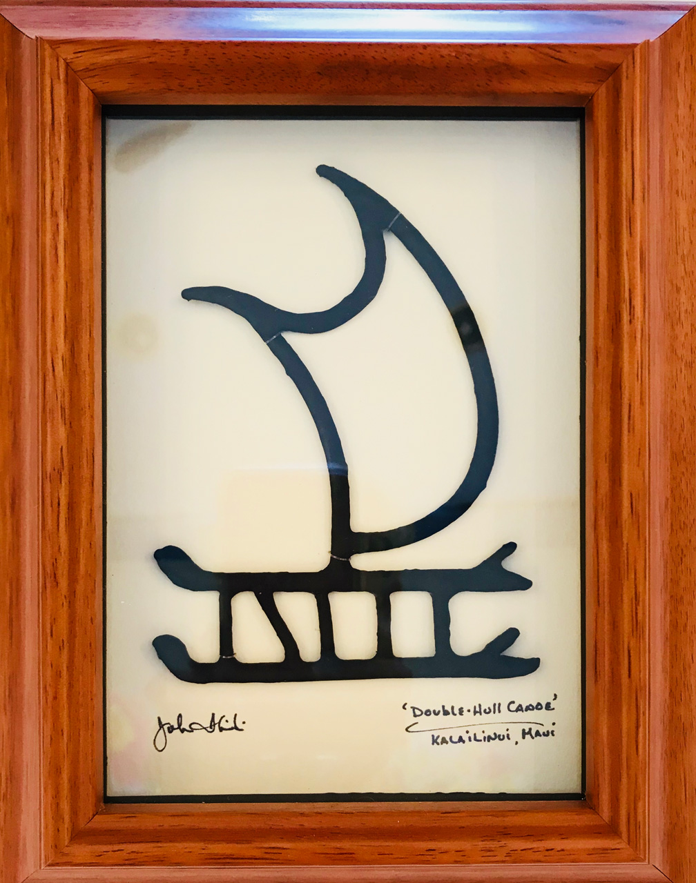 Framed metal sculpture entitled Canoe - Double Hull by John Ilnicki