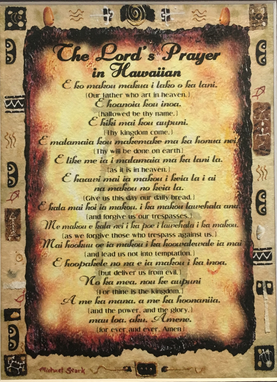 Lordʻs Prayer Glicee